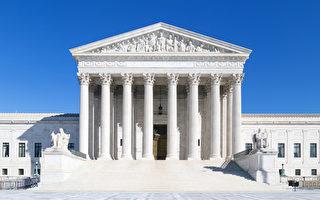 川普:推选最高法院大法官 刻不容缓
