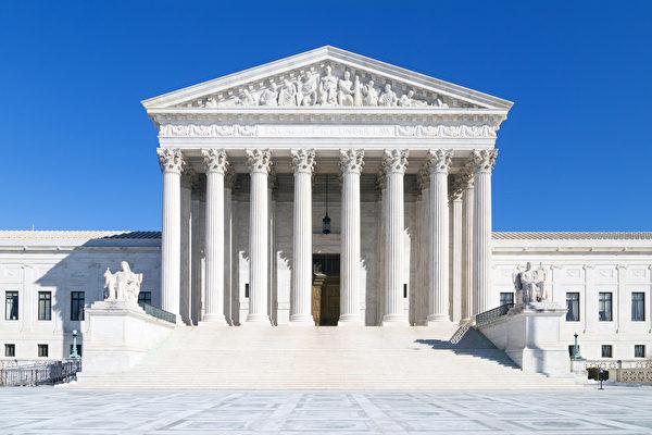 川普:推選最高法院大法官 刻不容緩
