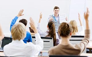 教师短缺 宾州加强教师培训