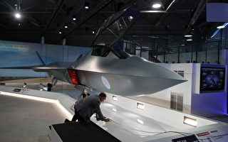英公開最新型隱形戰機模型 可無人駕駛
