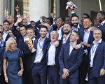 法國舉國歡慶 迎接大力神盃