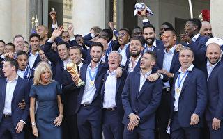 法国举国欢庆 迎接大力神杯