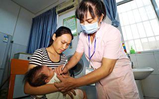 问题疫苗致病案例频发 带娃香港打疫苗 仍忧