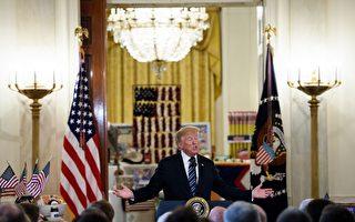 「美國製造」白宮展會 川普:經濟正在復興