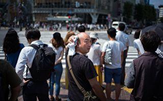 日本高溫熱死65人 總務省憂 人數還將攀升