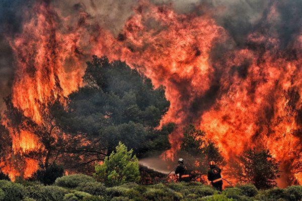 現場影片觸目驚心 希臘山火已致數百死傷