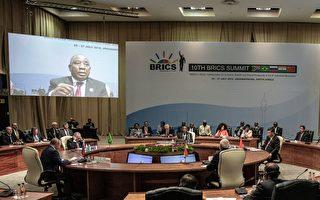金砖峰会在南非举行 中俄印释出什么信息