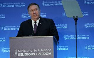 美发布历史性宣言 吁信仰自由作各国要务