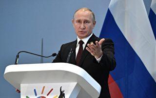普京:已邀请川普访问莫斯科