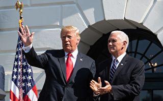 美國促宗教自由 川普政府發強聲 支持信仰