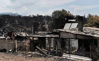 希臘野火死傷慘重損失巨 調查:天災加人禍