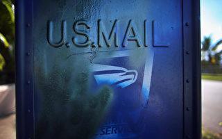 中共駭客利用「蝸牛郵件」 駭美政府機構