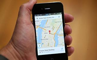 专家:谷歌导航或影响房价