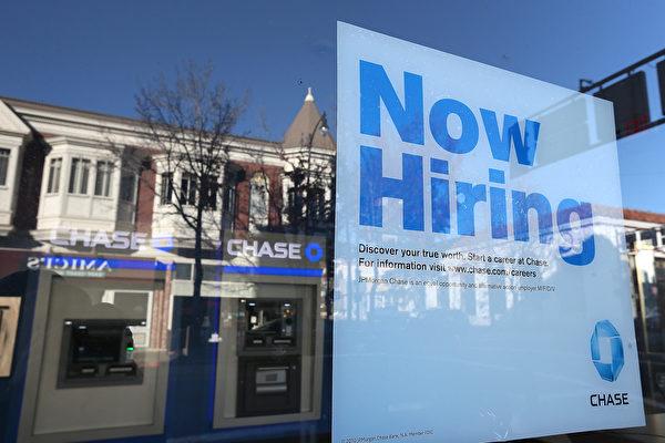 美就業市場強勁 跳槽辭職人數創17年新高