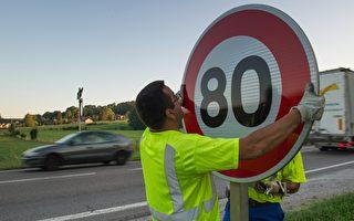 保险税收天然气 法国7月1日起有什么新规定