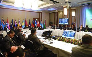 阻中俄滲透太平洋島國 紐澳推新安全協議