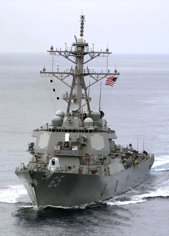 捷克參議院議長維特齊率團抵台之際,台灣國防部31日表示,美軍一艘驅逐艦由北向南航經台灣海峽。圖為美國海軍軍艦DDG 65驅逐艦,資料照。(Michael S. Kelly/U.S. Navy via Getty Images)
