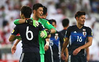 日本世界盃遭絕殺逆轉 晉級夢碎卻贏全球尊敬