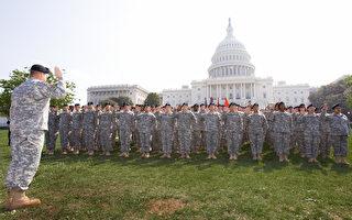 美军身份背景调查趋紧 数十移民新兵被遣散