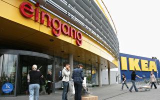 德國顧客退商品 宜家將來只收「沒用過的」