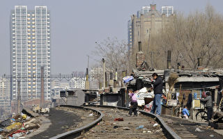 中共收緊棚戶改造貸款 中國房地產業遭看衰