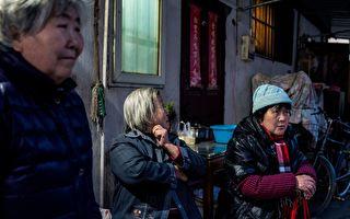 遼寧省鼓勵老人創業 被指揭中共養老金漏洞