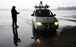 竊海量自駕車技術欲回國 旅美華裔工程師被捕