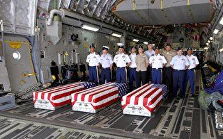 美官員:朝鮮下週或歸還55具韓戰美軍遺骸