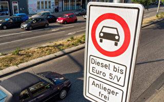 明年德國斯圖加特全面實行柴油車禁令