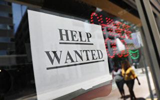 不受貿易戰影響 美6月新增21.3萬工作