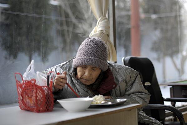 拉動內需靠養老產業 專家怒批中共官媒論調