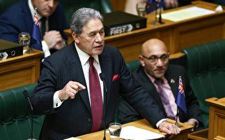 國防戰略聲明惹惱中共 新西蘭無懼貿易報復
