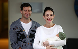 財富全球40位40歲以下精英 新西蘭總理上榜