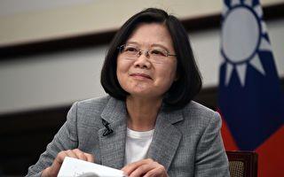 蔡英文:中共强压 台湾守护价值 绝不屈服