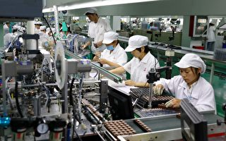 揭中國將有金融恐慌 中共智庫報告遭急刪