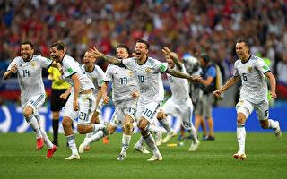 爆冷!俄罗斯点球大战5:4击败西班牙进8强