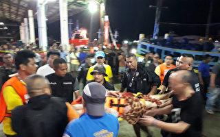 載中國遊客泰國遊船翻覆 遇難人數增至40人