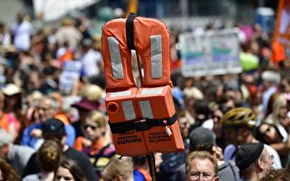 挺难民 数千人上街反欧盟难民政策