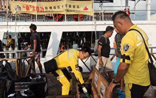 泰国沉船遗体全找到 引擎和救生衣不合格