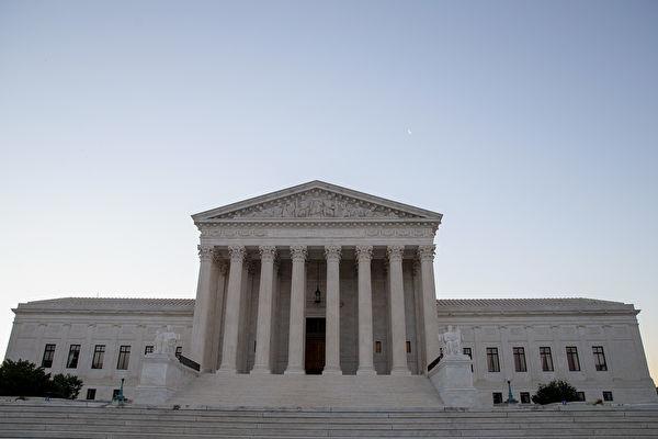 全美矚目 川普今晚宣布大法官提名人選