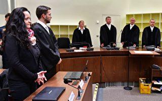 德國新納粹殺人案主犯被判無期