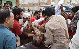 巴基斯坦選舉集會爆自殺式襲擊 128人死