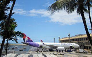 夏威夷航空空少的直覺 啟動了人口走私調查