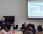 日本64议员28团体齐吁:制止中共医疗虐杀