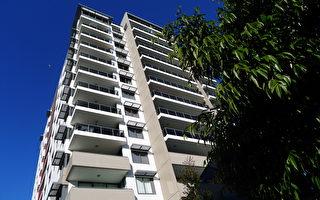 BIS牛津經濟研究 澳州房價在新財年將持平