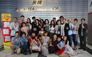 台劇《大時代》收視慶功 江祖平:觀眾很入戲