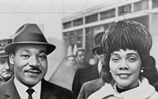 波士顿建MLK纪念碑 获BOA百万捐款