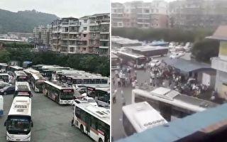 抗议剥削 四川南充公交公司司机大罢工