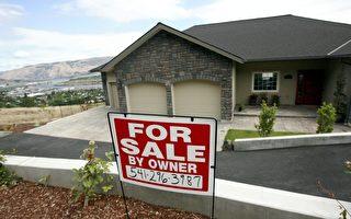 俄勒冈城市可能扩张以降低房价