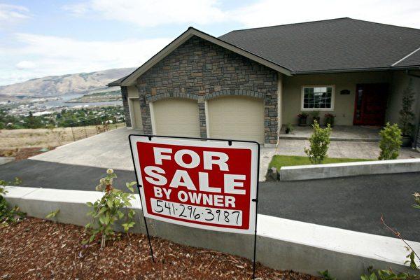 俄勒岡城市可能擴張以降低房價